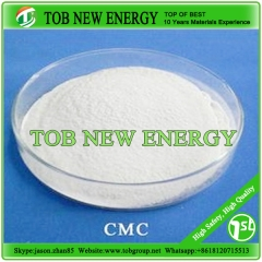 Carboxymethyl cellulose CMC powder for