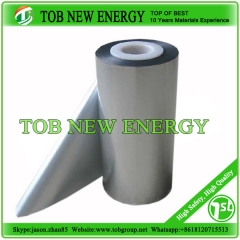 Aluminum Laminated Film for Polymer