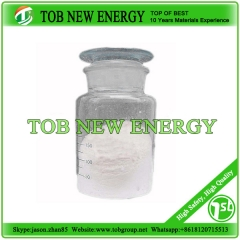 Carboxymethyl cellulose powder for lithium