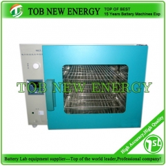 50L-200L Laboratory Hot Air Oven