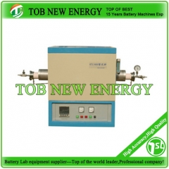 1400℃ Horizontal Tube Furnace