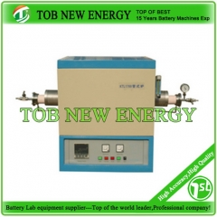 1700℃ Laboratory Tube Furnace