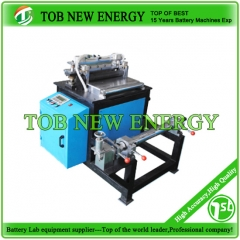 500mm Width Battery Cutting Machine