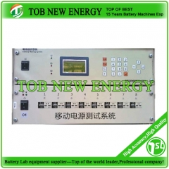 Power Bank Capacity Tester