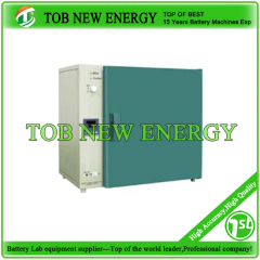 100-400c High Temperature Oven