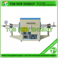 1200℃ Mini tube furnace