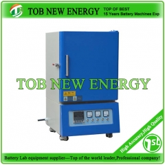 1600 ℃ Laboratory High Temperature