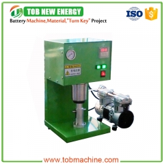 Small Lab Vacuum Mixer Machine