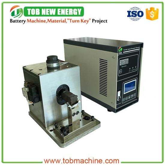 Ultrasonic Welding Machine : Buy ultrasonic metal welding machine for ni tab and copper