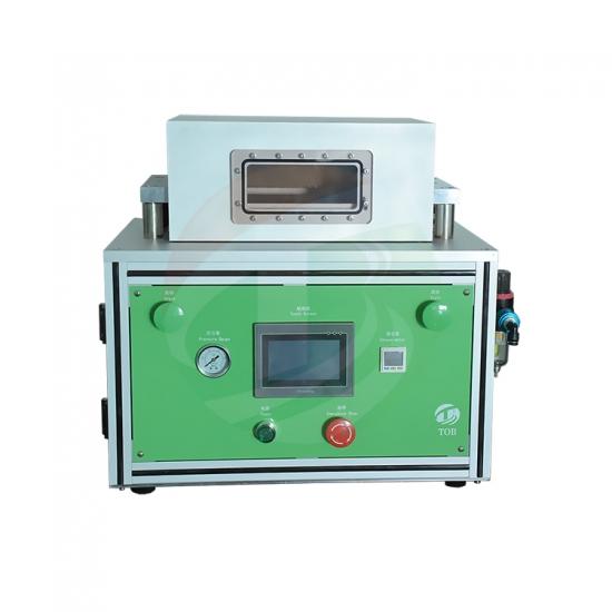 Buy Battery Secondary Vacuum Heat Sealing Machine For