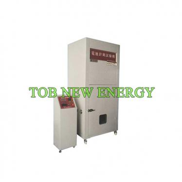 China Leading Power Battery Nailing Testing Machine Manufacturer