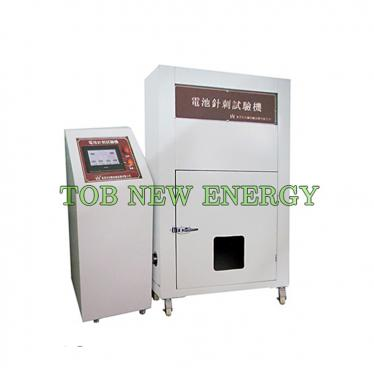 China Leading Battery Nail Test Manufacturer