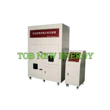 Battery Nailing Needling and Crushing Testing Machine
