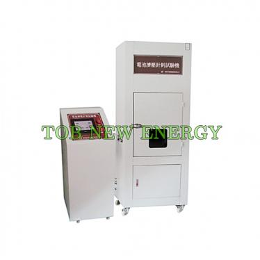 China Leading Battery Needling and Crushing Testing Machine Manufacturer