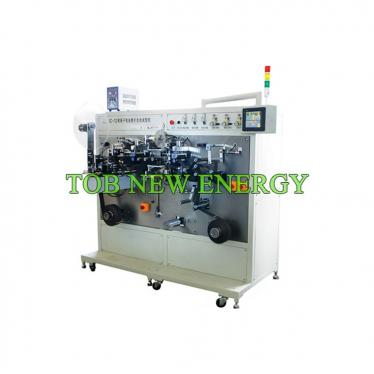China Leading Roller Ultrasonic Welding Machine For Battery Cathode Electrode Manufacturer
